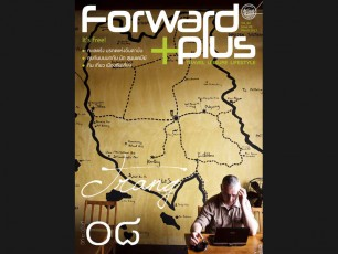 Forward Plus Issue 08 March