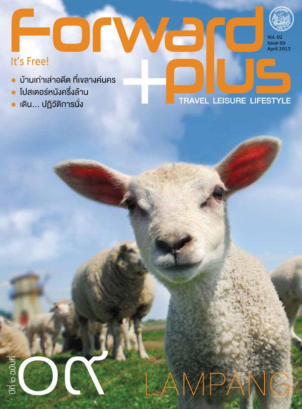 Forward-Plus-[Issue-09-April]-1