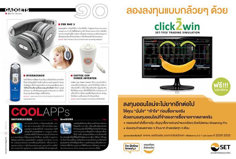 Forward-Plus-[Issue-09-April]-6