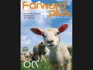 Forward Plus Issue 09 April