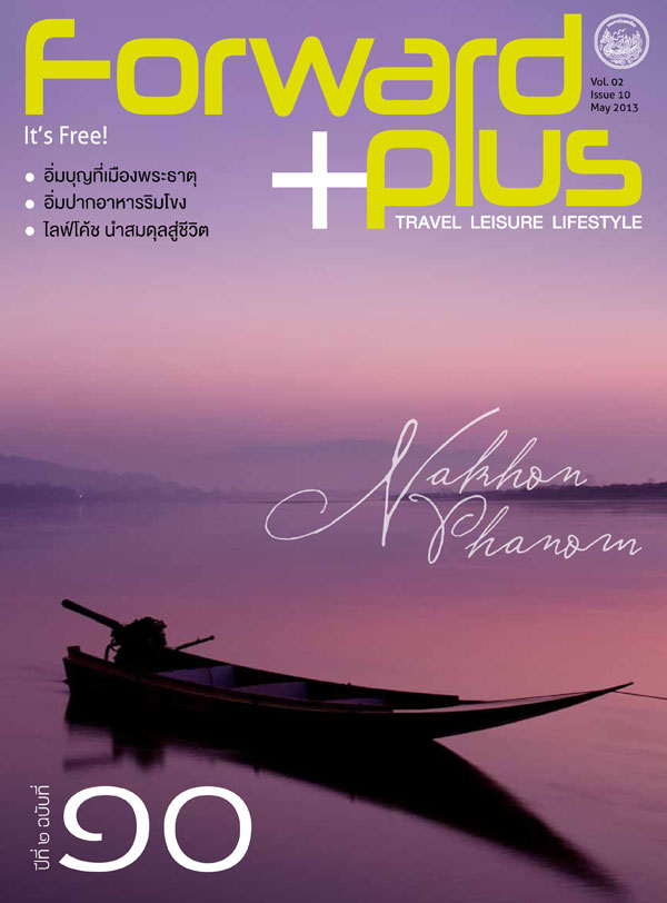 Forward-Plus-[Issue-10-May]-1