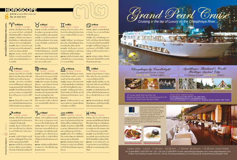Forward-Plus-[Issue-10-May]-17