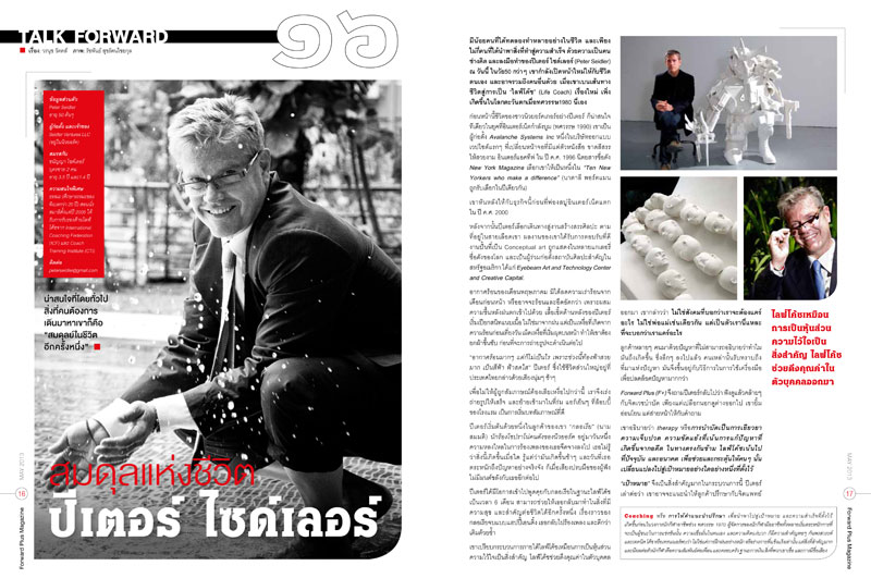 Forward-Plus-[Issue-10-May]-9