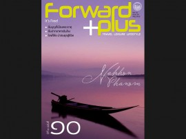 Forward-Plus-[Issue-10-May]-cover