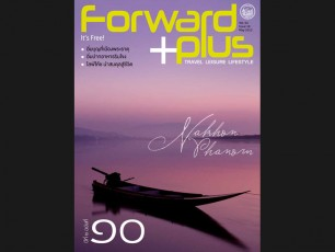 Forward Plus Issue 10 May