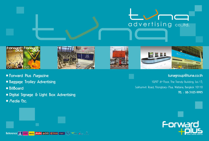 Forward-Plus-[Issue-12-July]-14-05-13-2