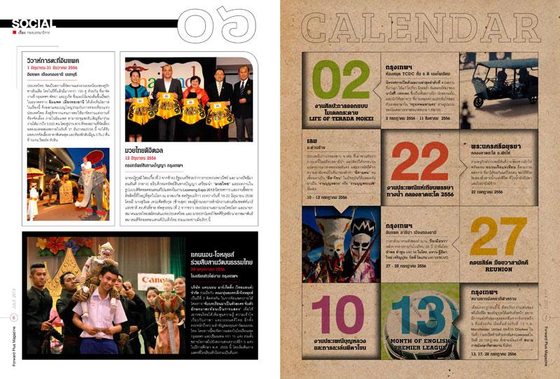 Forward-Plus-[Issue-12-July]-14-05-13-4