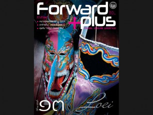 Forward Plus Issue 13 September