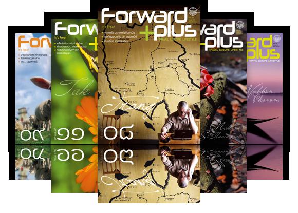 Forward-Plus-Mockup