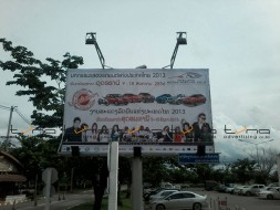 BILLBOARD INSPIRE @UDONTHANI AIRPORT