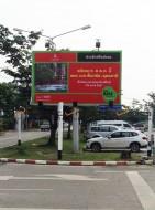 Billboard Sansiri @Udonthani Airport