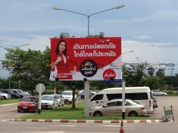 Billboard Air Asia @Udonthani Airport