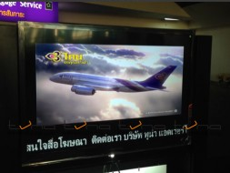 DIGITAL SIGNAGE THAI AIR