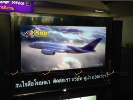 DS-THAI AIR-01