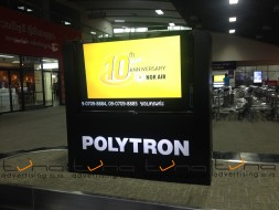 DIGITAL SIGNAGE NOK AIR @UDONTHANI AIRPORT