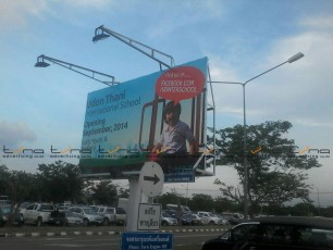 Billboard Udon Thani International School @Udonthani Airport