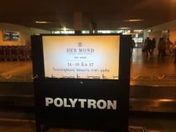 DIGITAL SIGNAGE DER' MOND @KHONKAEN AIRPORT