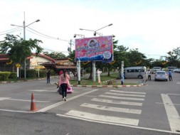 Billboard USOTEL @Udonthani Airport