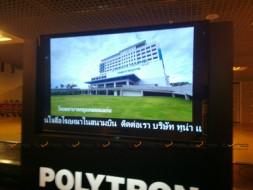 BANGKOK HOSPITAL @KHONKAEN AIRPORT