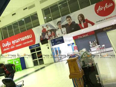 air-asia-05-phs