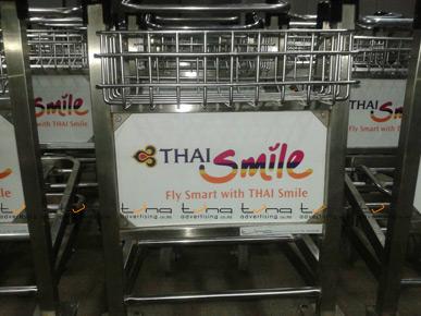 Thai-smile-UTHBT-00-04