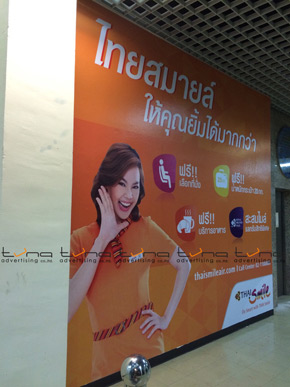 thai-smile–KKCWW-A02-01