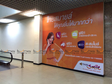 thai-smile–KKCWW-A02-02