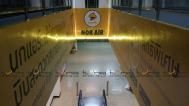 nok-air—kkcww-a01–02