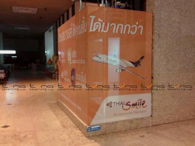 thai-smile—KKCLW-02-01