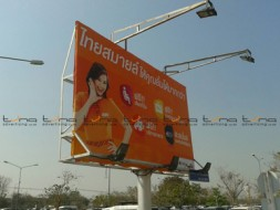 *NEW* Billboard Thai Smile @Udonthani Airport