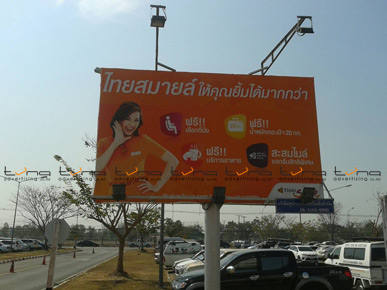 thai-smile–UTHBB-03-04