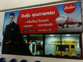 LOEVN-01-Air-Asia–03
