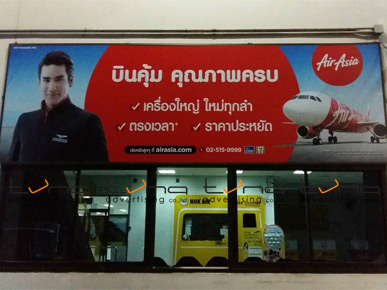 LOEVN-01-Air-Asia–04