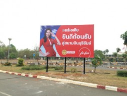 Billboard Air Asia @Buriram Airport