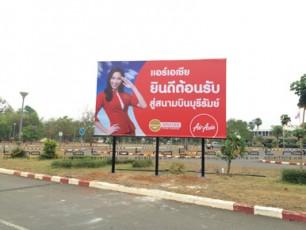 Billboard Air Asia @Buriram Airport