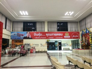 Vinyl Air Asia @Buriram Airport