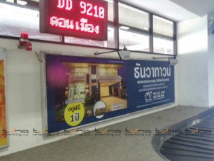 Light Box AIS @Udonthani Airport