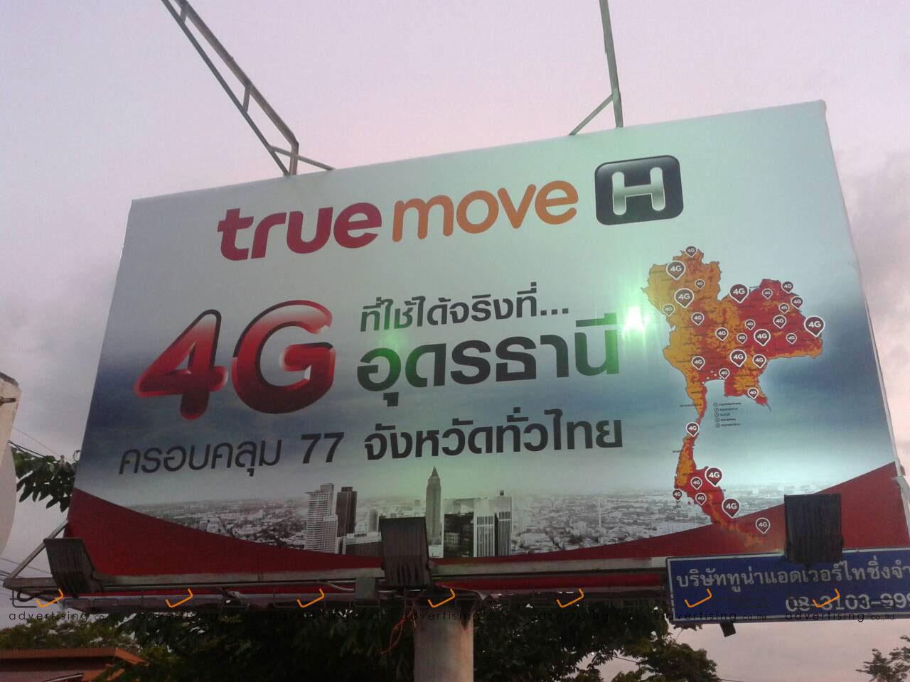 00-UTHBB-01-true-01