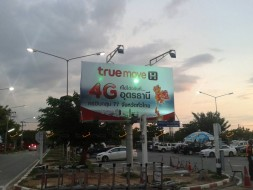 *NEW* Billboard True Move H 4G @Udonthani Airport