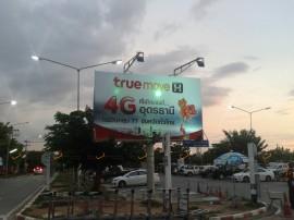 00-UTHBB-01-true-02