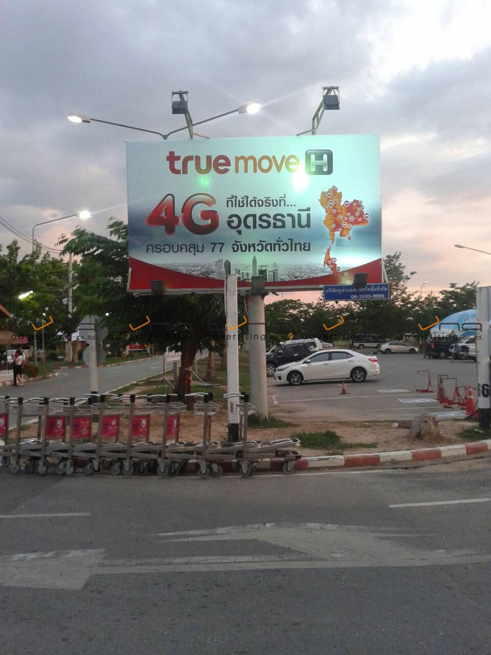 00-UTHBB-01-true-03