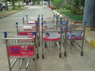 Baggage Trolley Muang Thai Life Insurance @Loei Airport