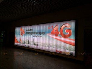 Light Box TRUE MOVE H 4G @Khonkaen Airport