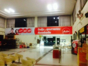 *NEW*Vinyl Air Asia @Buriram Airport