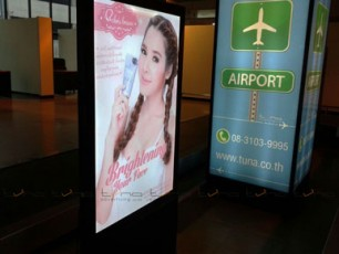 Light Box Chris brown @Khonkaen Airport