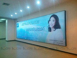 LIGHT BOX SK CLINICS  @KHONKAEN AIRPORT
