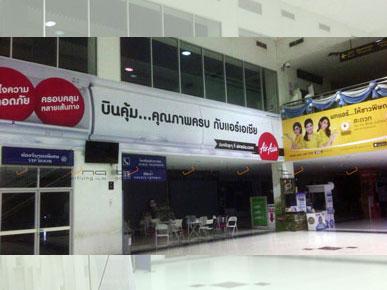 PHSWW-03—AirAsia—OCT–03