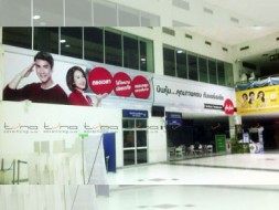 *New*Wall Wrap Air Asia @Phitsanulok Airport