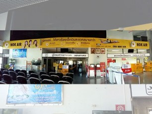 NEW Wall Wrap Nok Air @Roi Et Airport