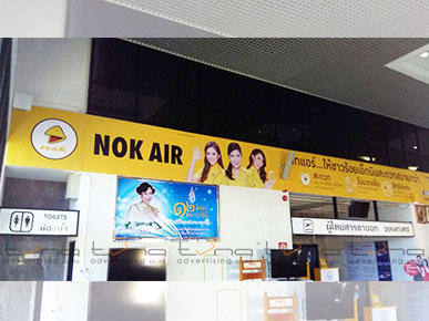 03-Nok-air-roi-et-new03